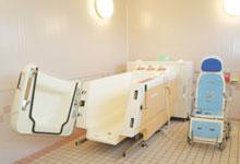 特別浴室/デイサービスセンター