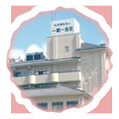 岩倉一期一会荘