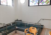一般浴室/デイサービスセンター